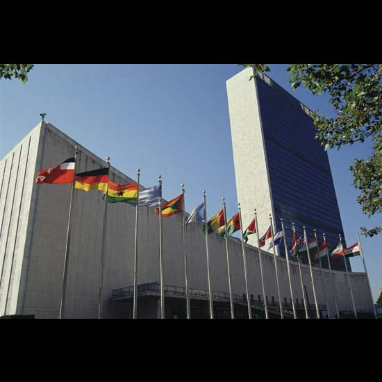 United Nations building in New York City.