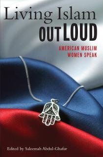 The cover of Living Islam Out Loud from Beacon Press.