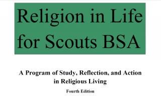 cover of Religion in Life for Scouts BSA