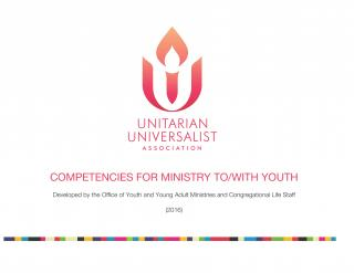 Cover of the Competencies For Ministry To/With Youth skills evaluation matrix.