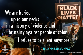 """We are buried up to our necks in a history of violence and brutality against people of color. I refuse to be silent anymore."""