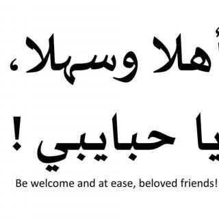 """Be welcome and at ease, beloved friends!"" in English and Arabic"