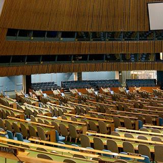 Photo of the General Assembly Hall inside United Nations Headquarters in New York City