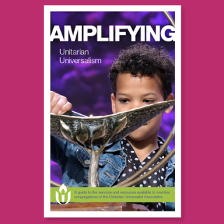 Amplify Catalog Cover (2020)