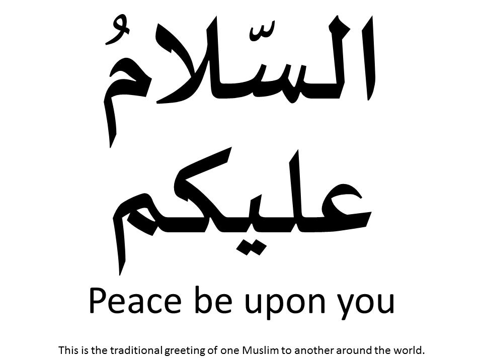 Peace Be Upon You Worshipweb Uua Org