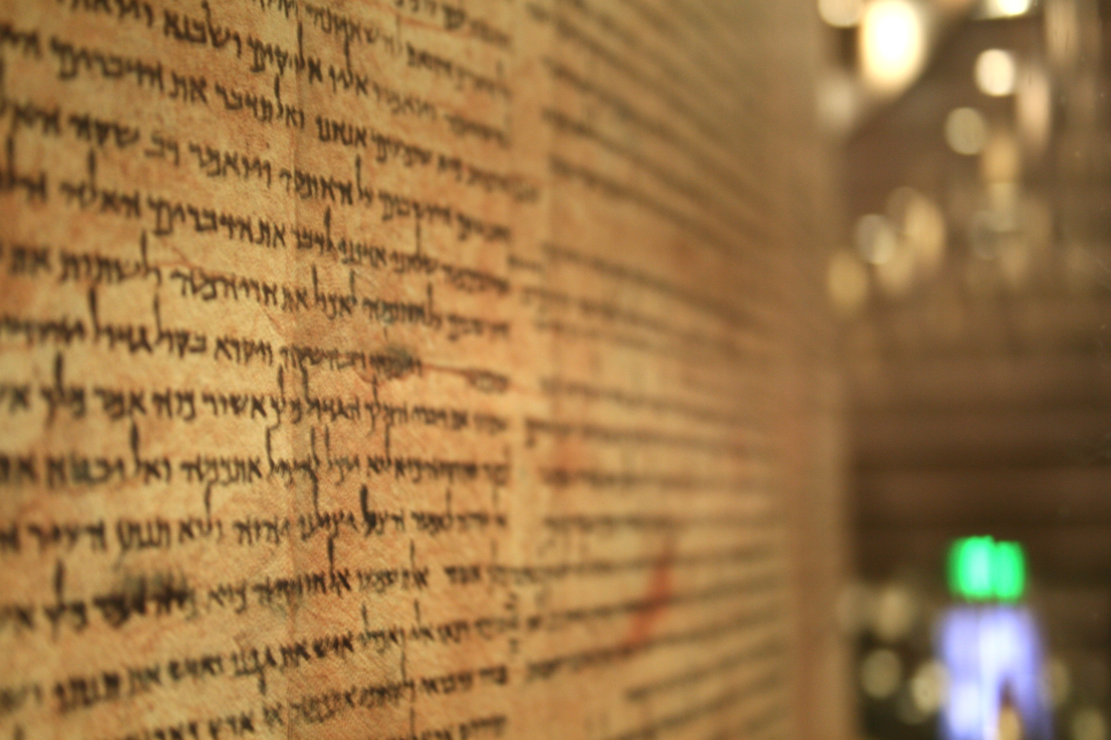 Sacred Texts in Unitarian Universalism | UUA.org